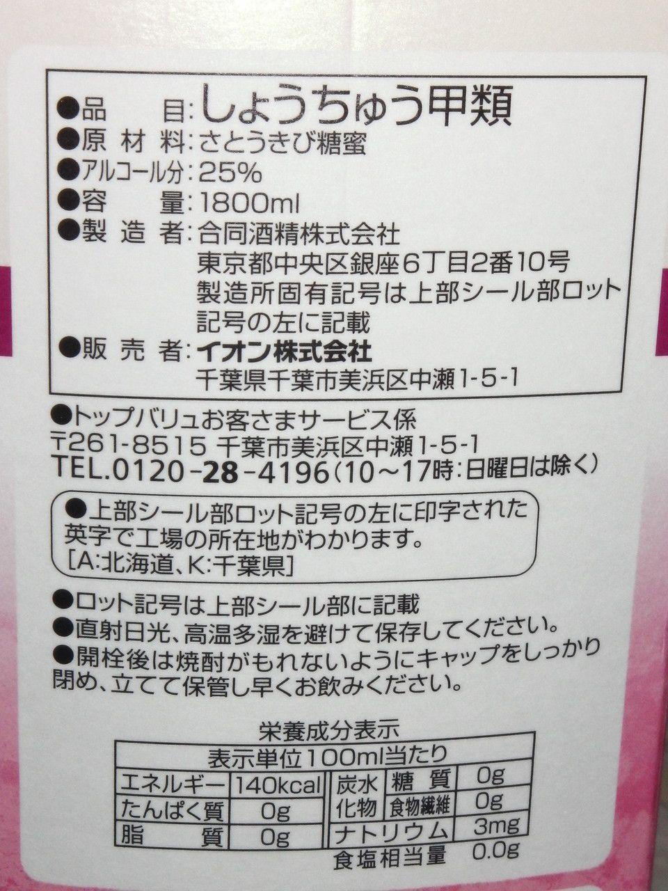 20160804_16.jpg