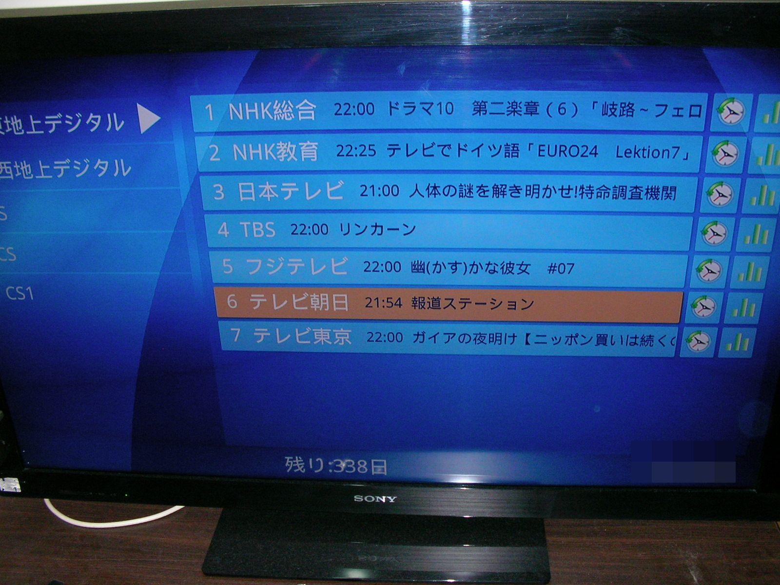 20130524_04.jpg