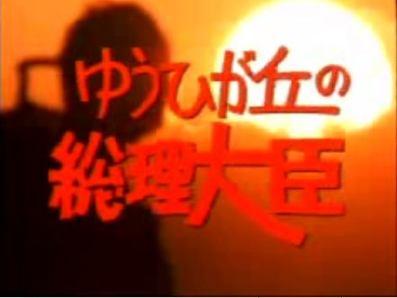 20120429_04.jpg