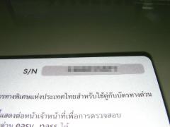 635b76f8.jpg