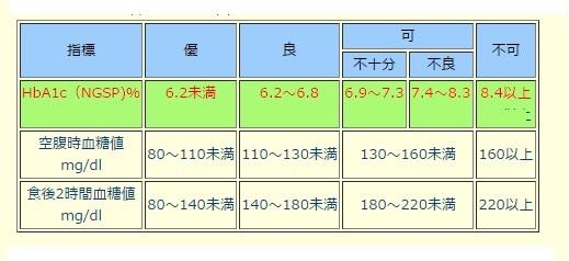 20151026_14.jpg