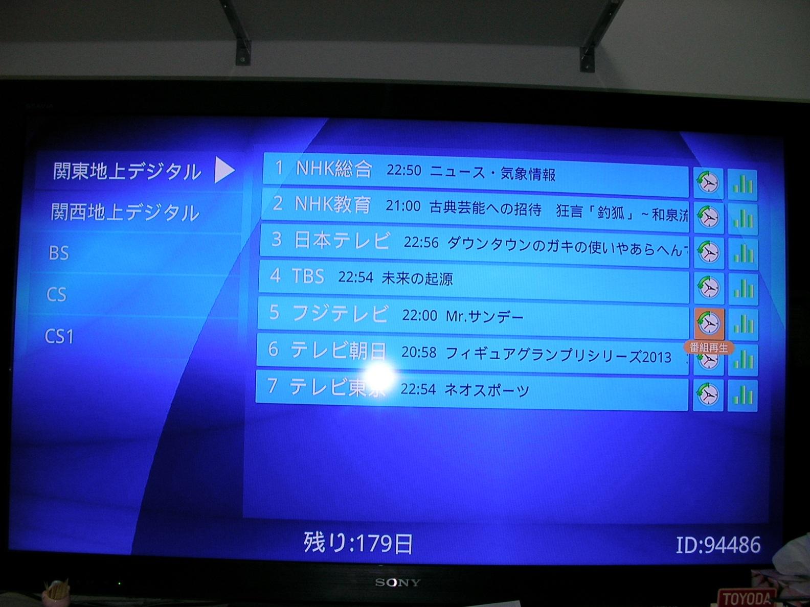 20131029_01.jpg