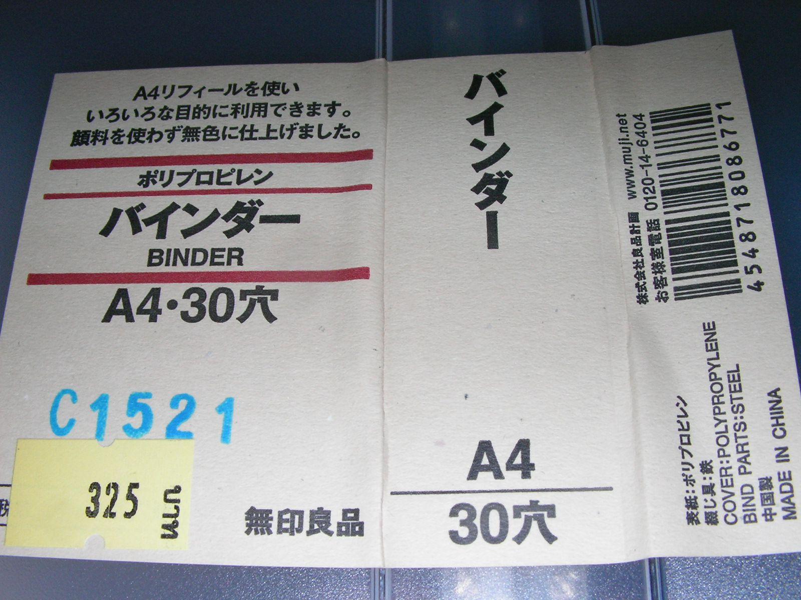 20151127_09.jpg