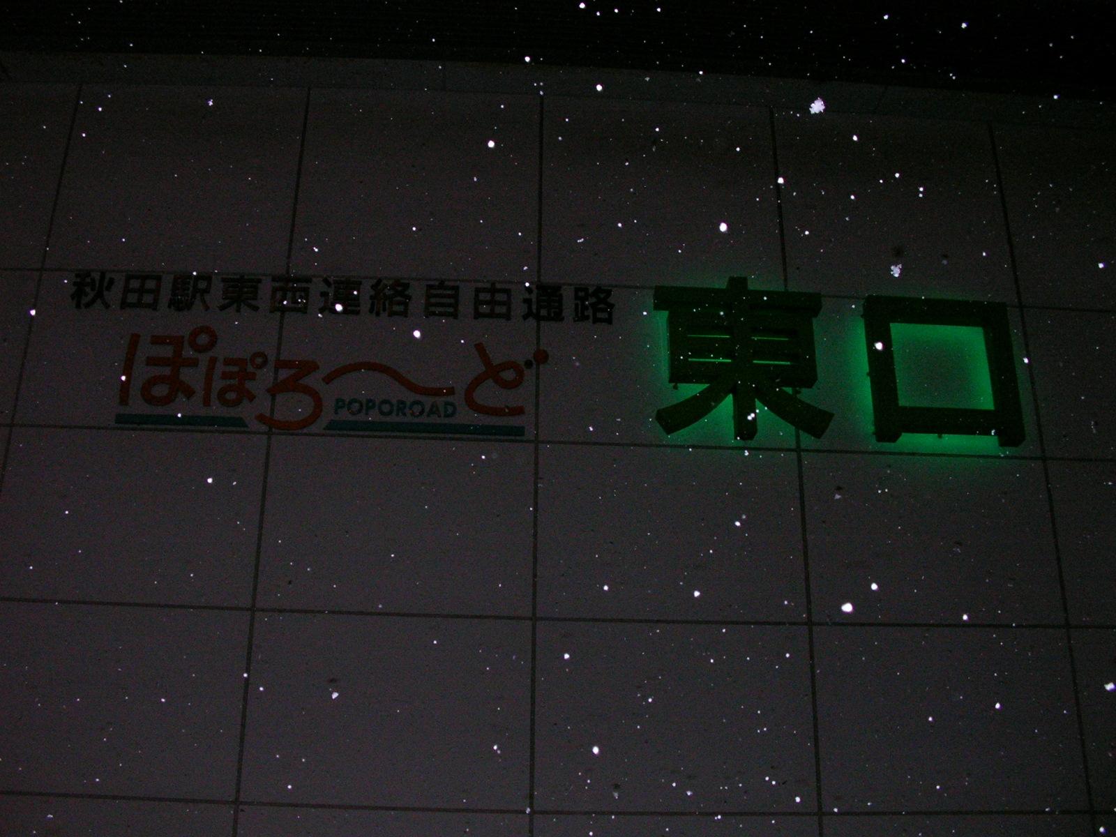 20141222_18.jpg