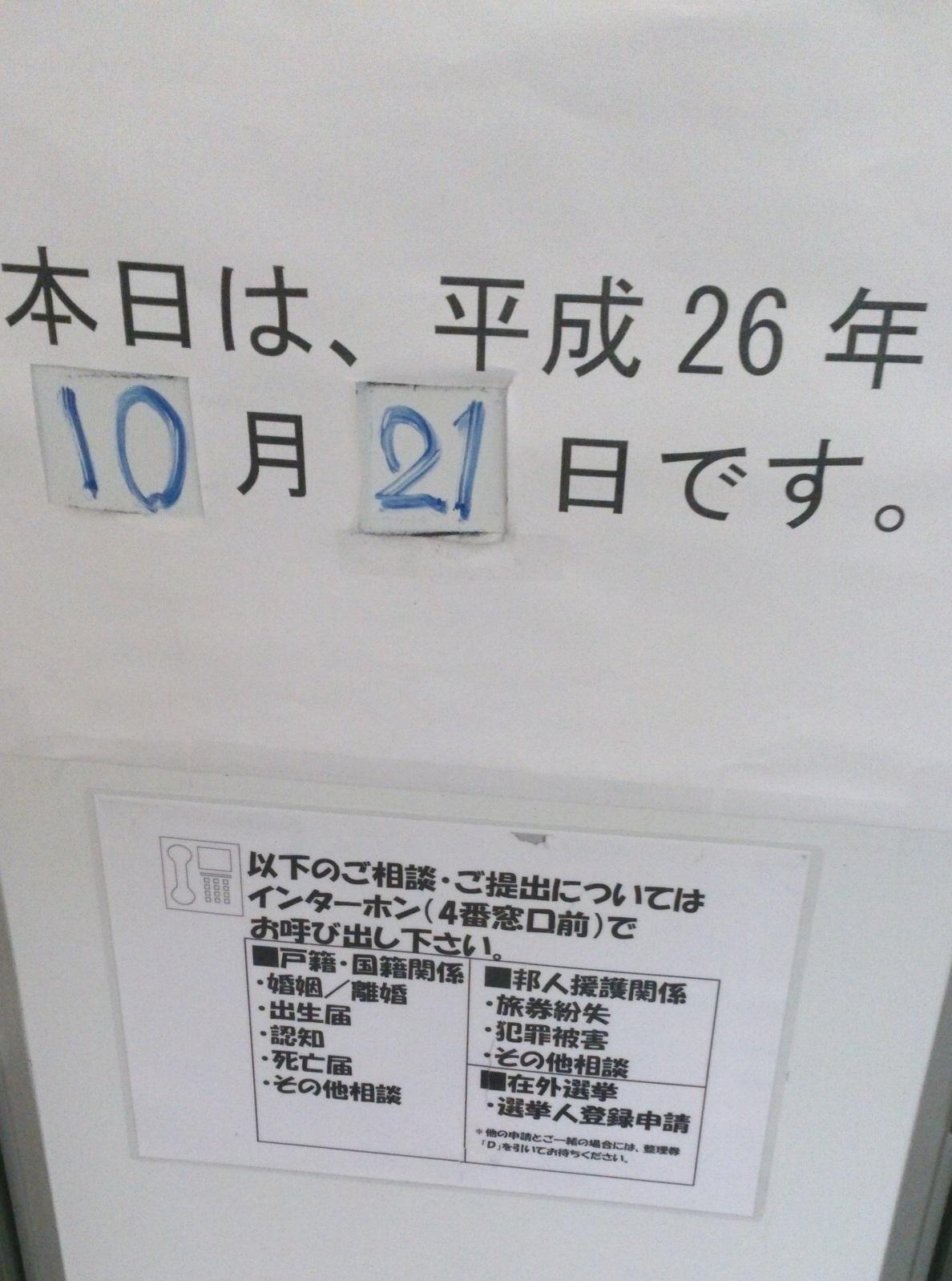 20141023_10.jpg