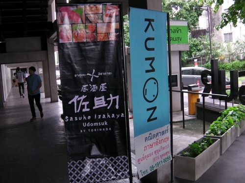 20170727_02