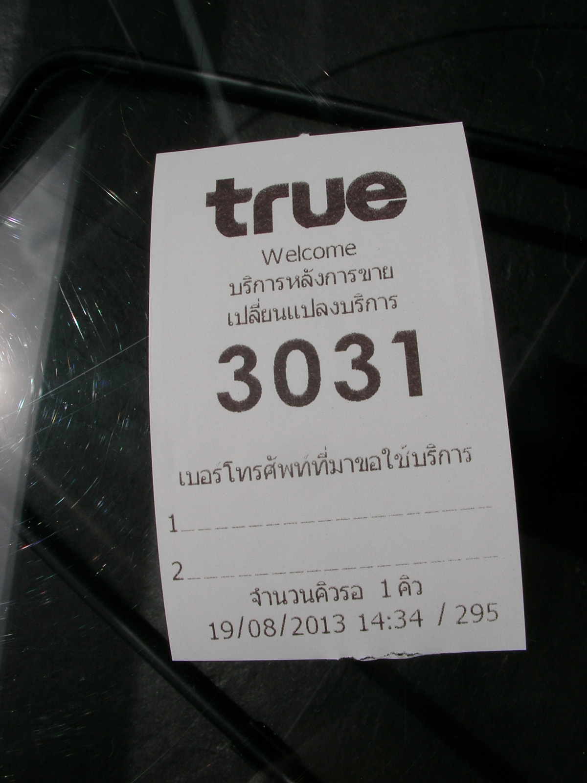 20130822_03.jpg