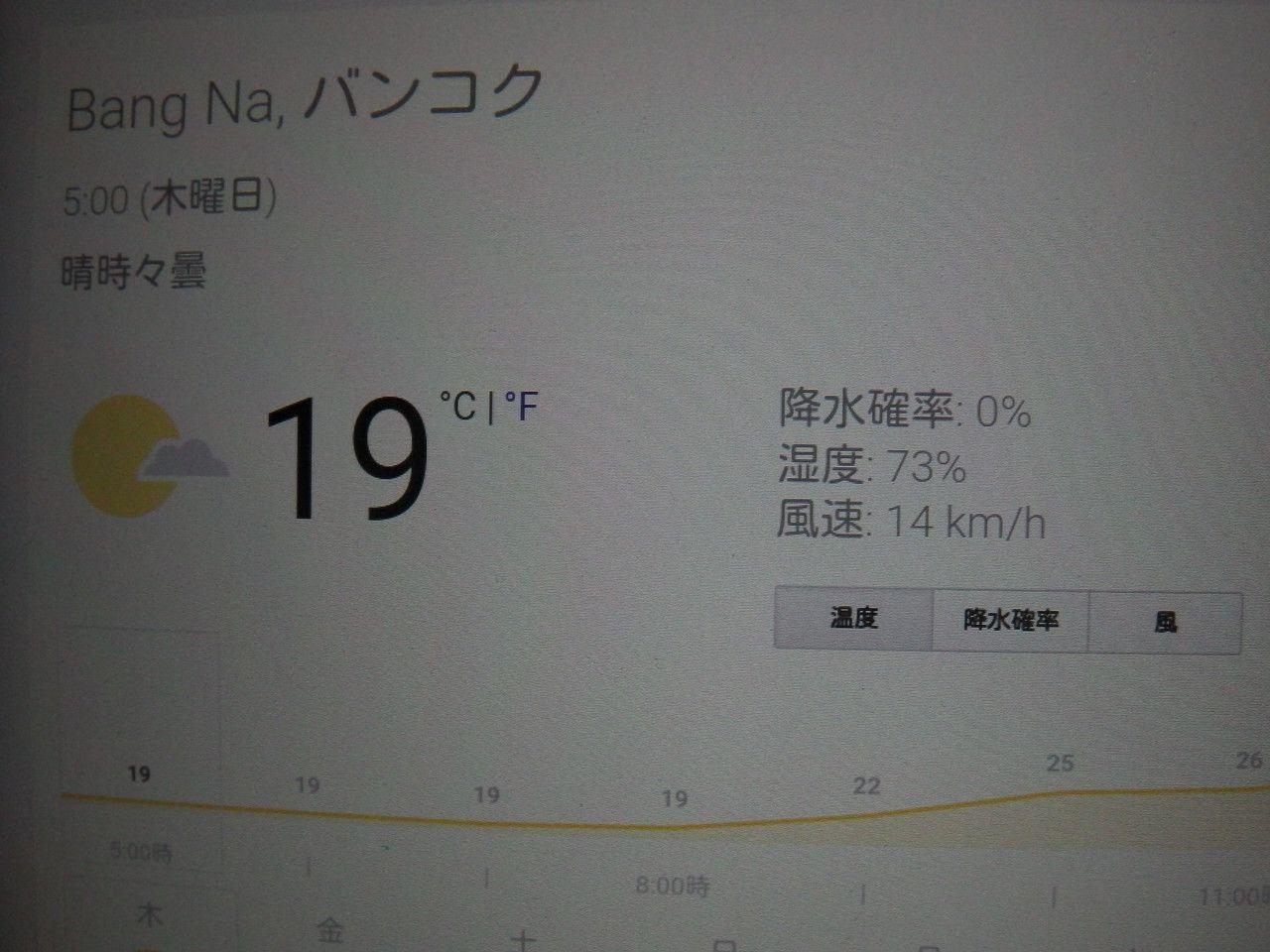 20160130_01.jpg