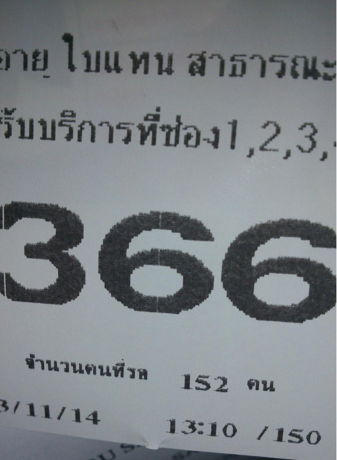 20141115_10.jpg