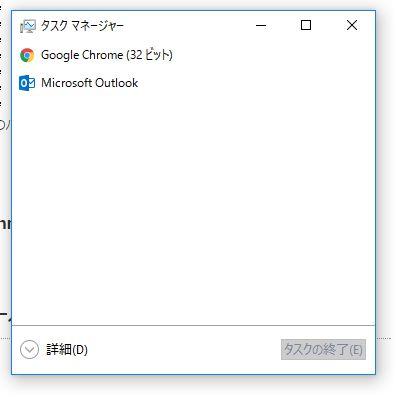 20161018_11