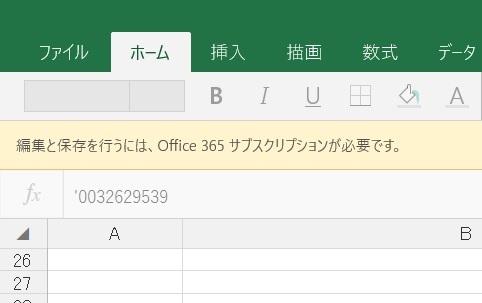20161018_15