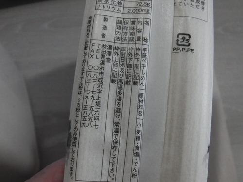 20200416_05
