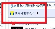 20161020_09