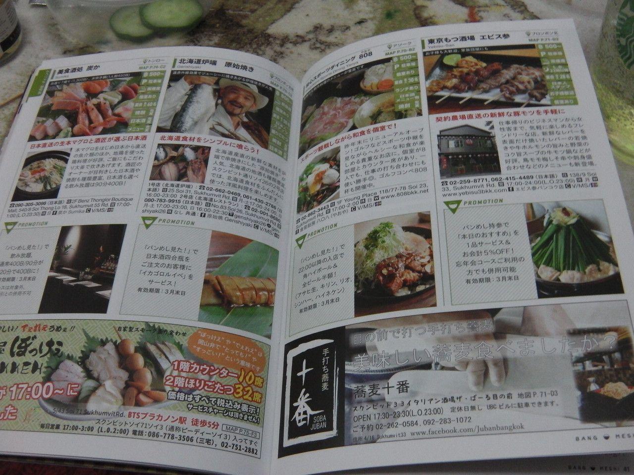 20160323_03.jpg