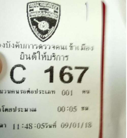 20180111_04