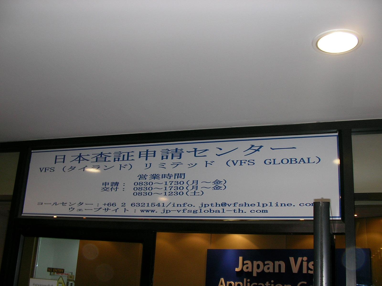 20130403_02.jpg