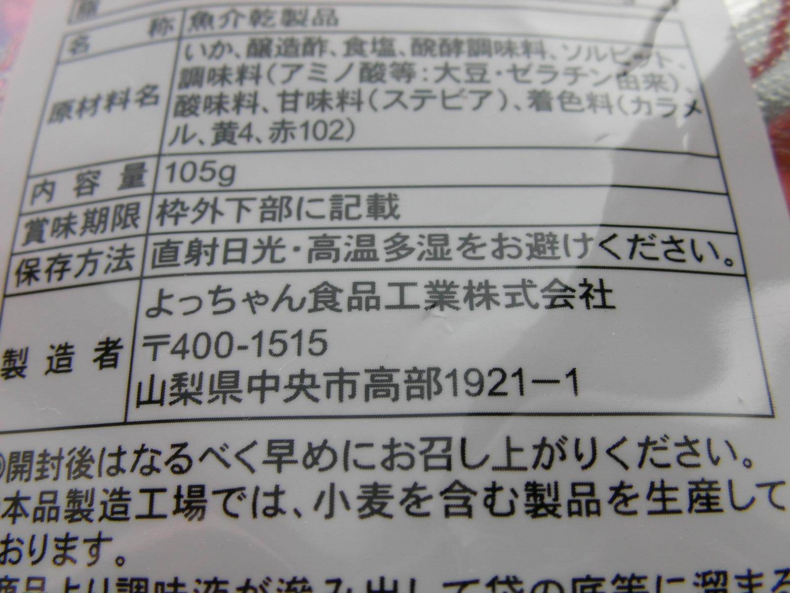 20140507_04.jpg