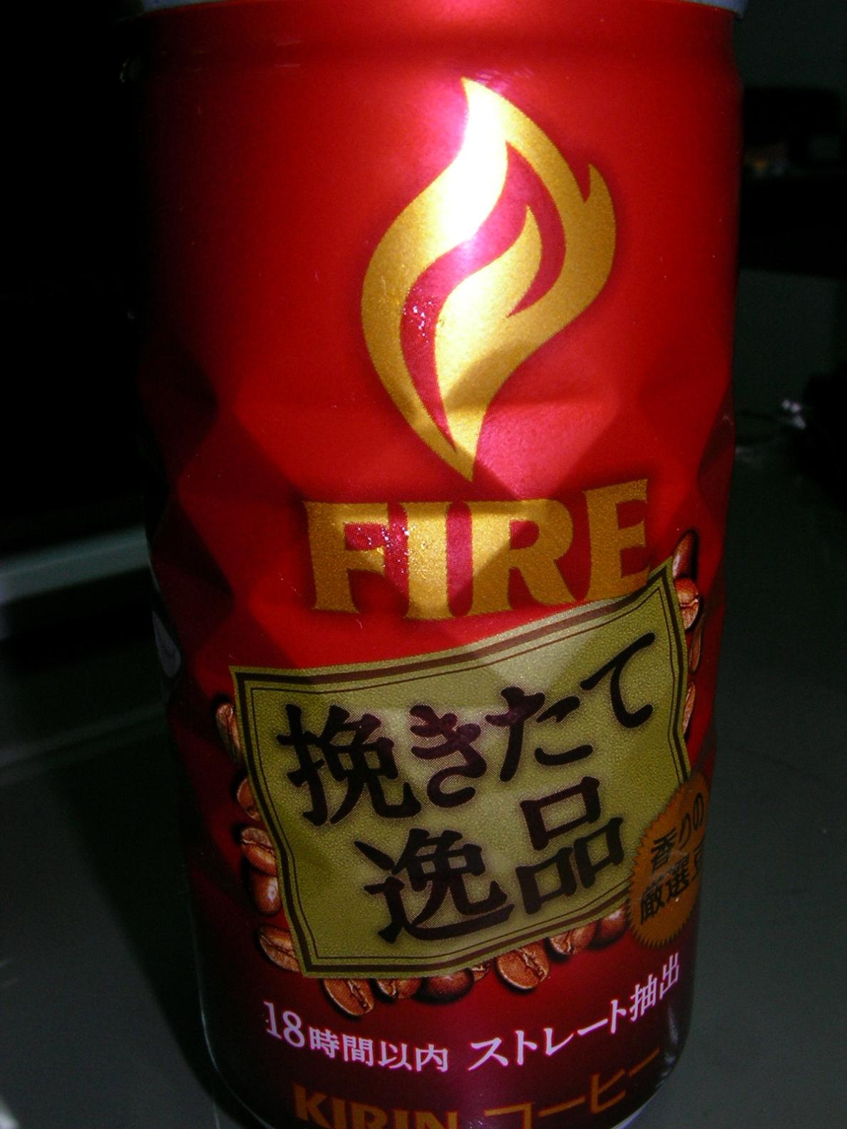 20121114_04.jpg