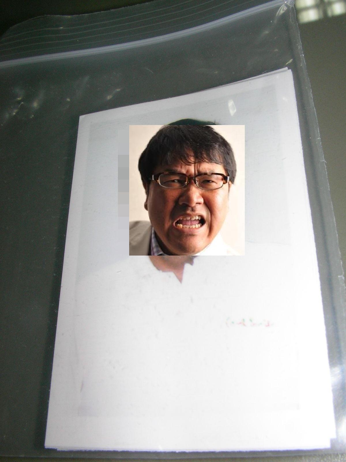 20130112_04.jpg