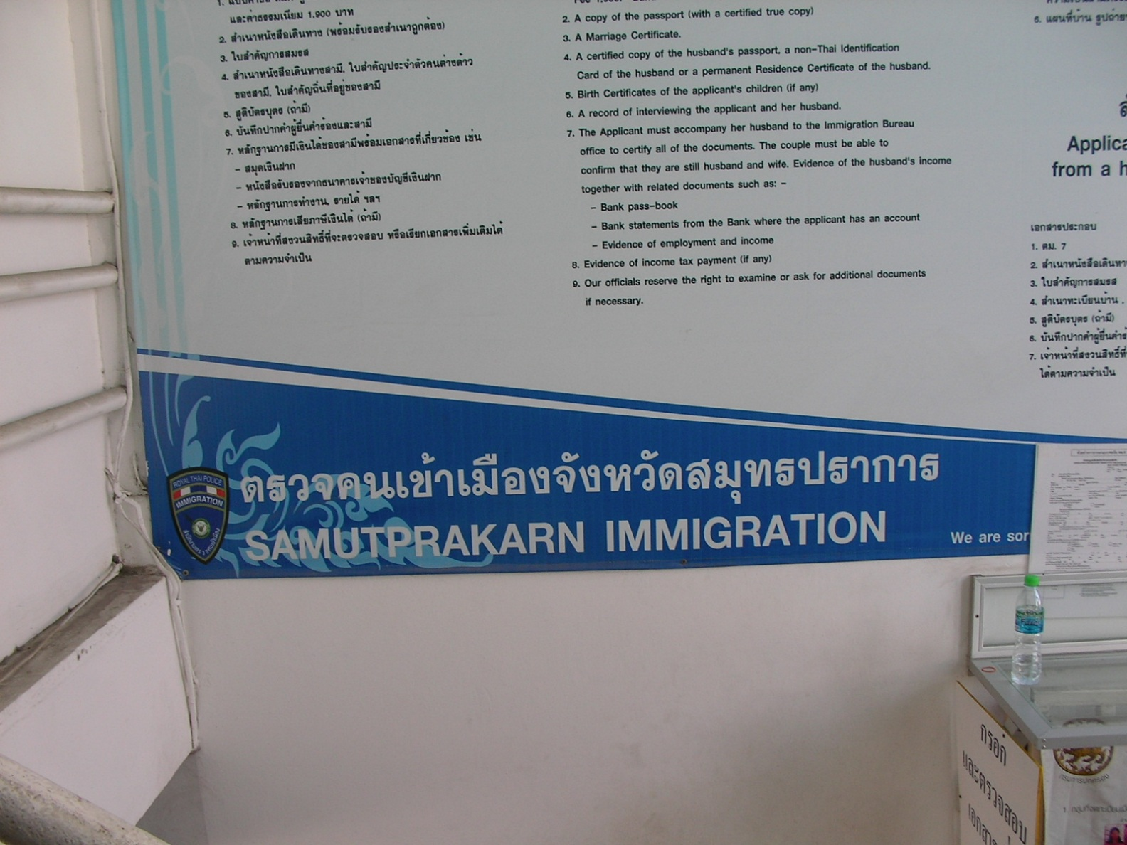 20130109_10.jpg