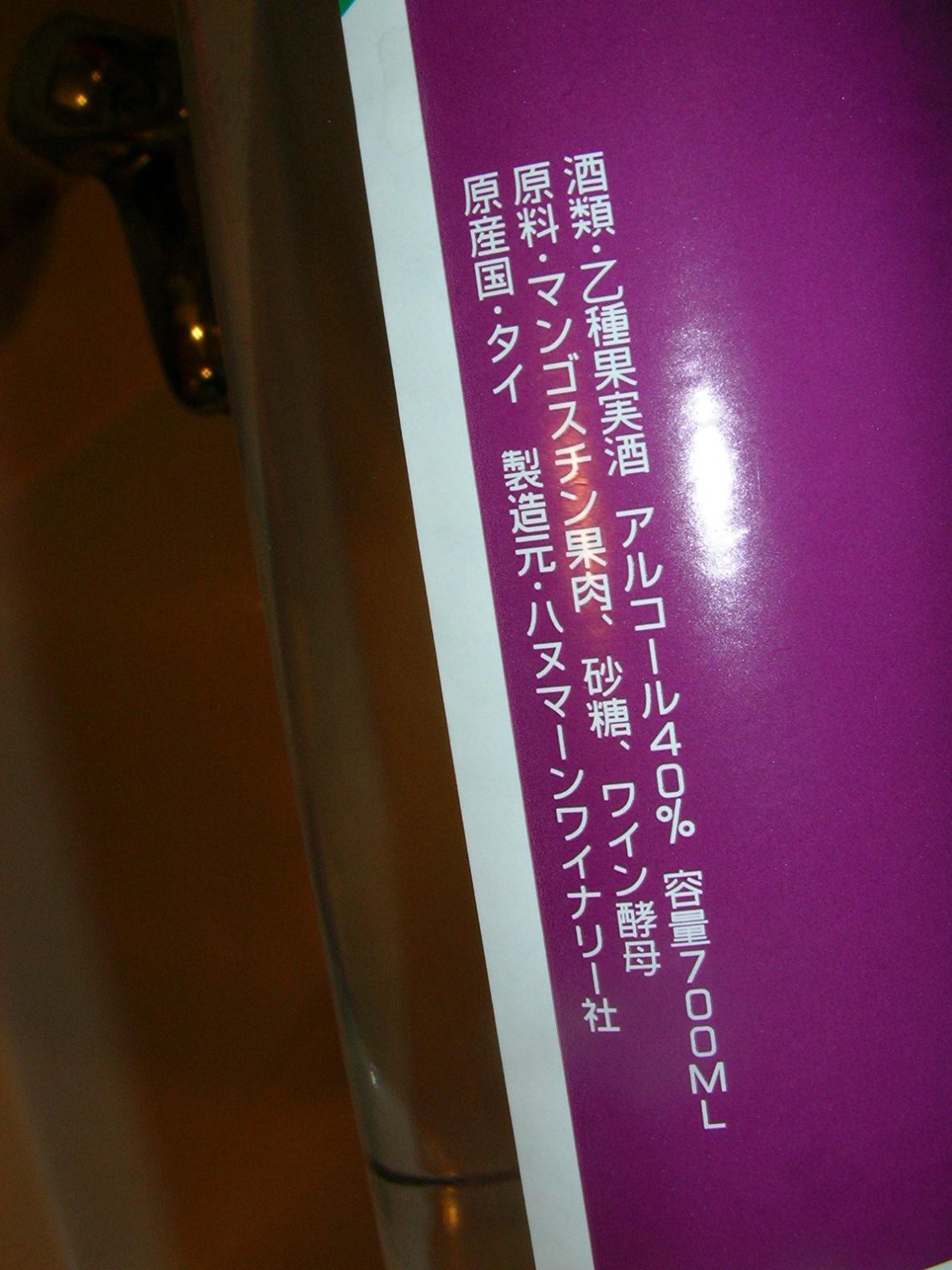 20121111_02.jpg