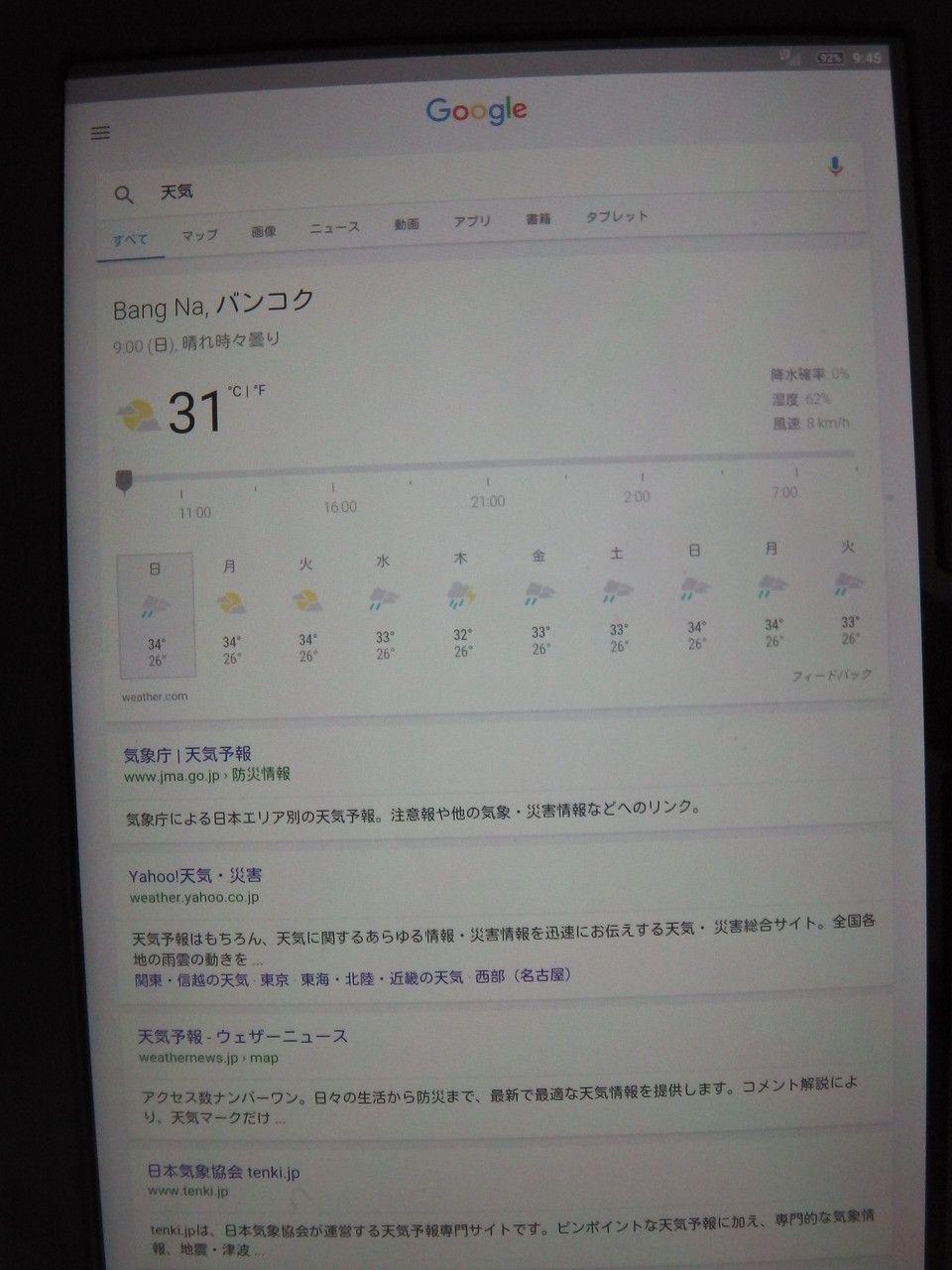 20160719_04.jpg