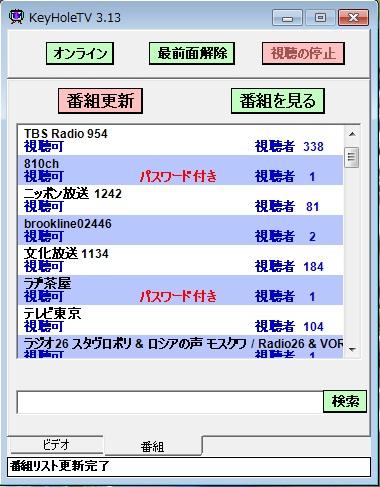 201205226_03.jpg