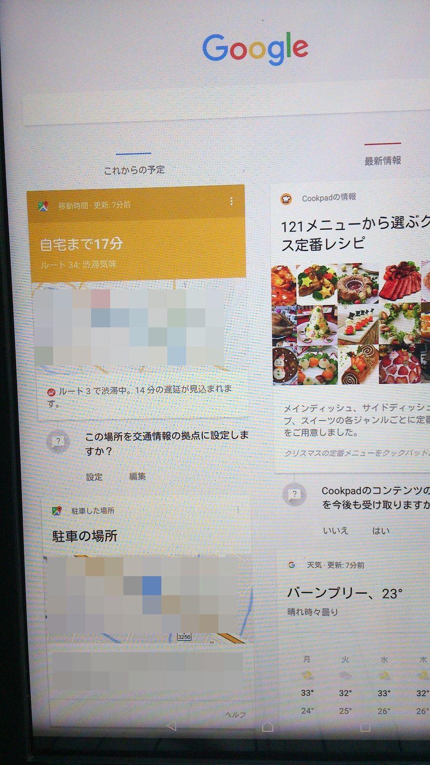 20151222_01.jpg