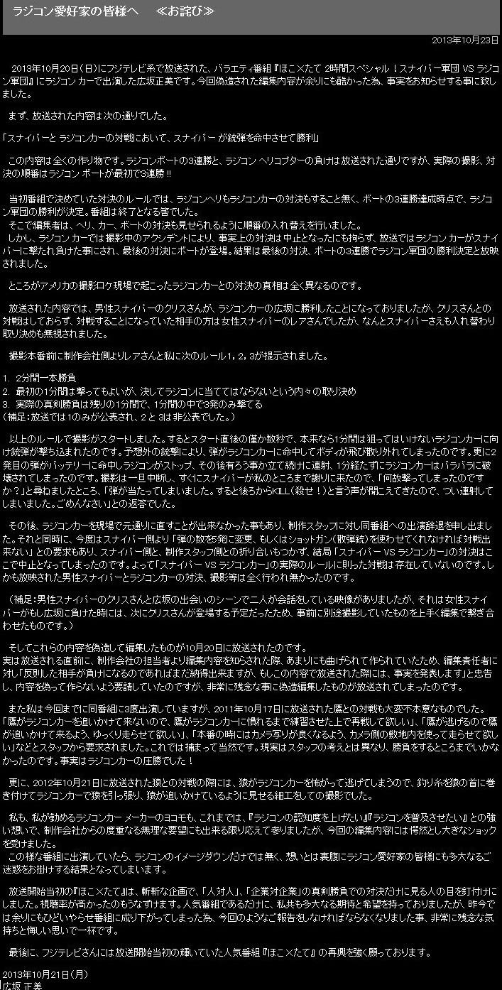 20131029_03.jpg