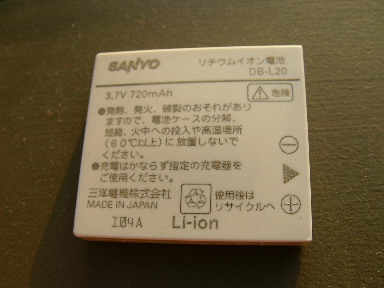 20131104_01.jpg