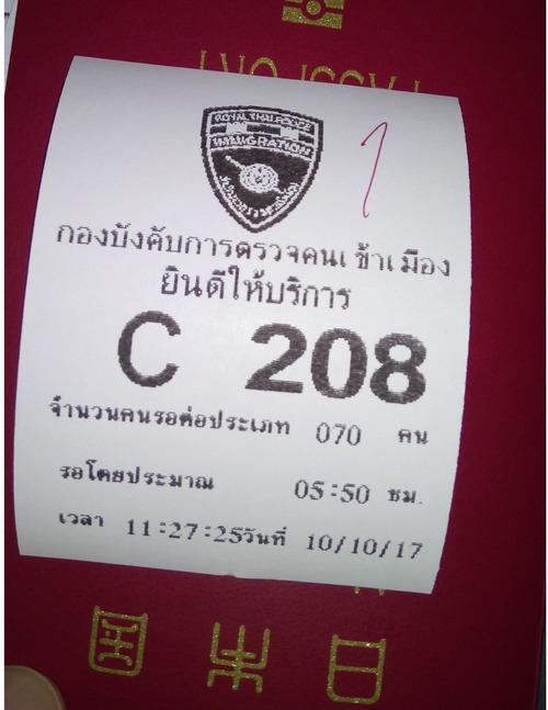 20171012_06