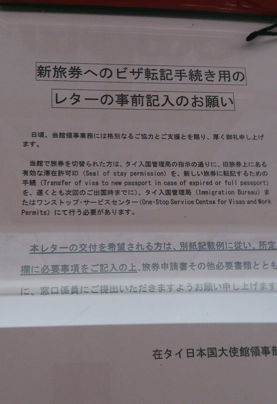 20141023_09.jpg