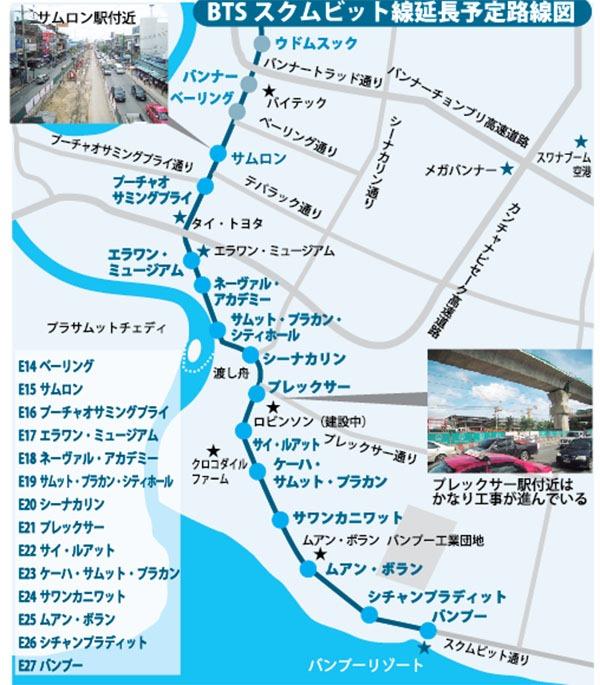 20150926_01.jpg