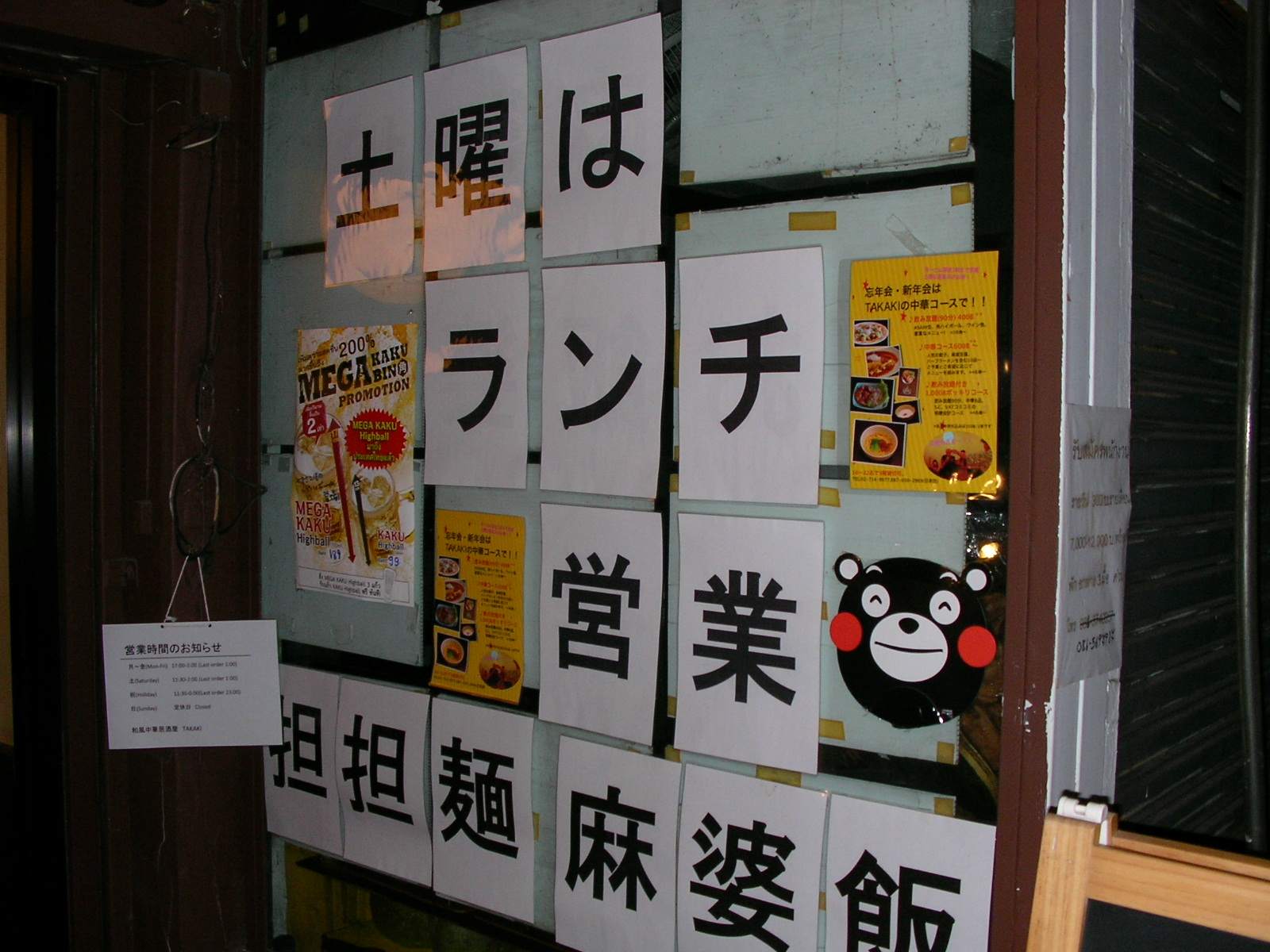 20140120_04.jpg