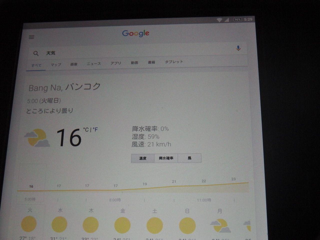 20160127_19.jpg