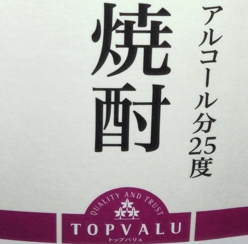 20161008_07