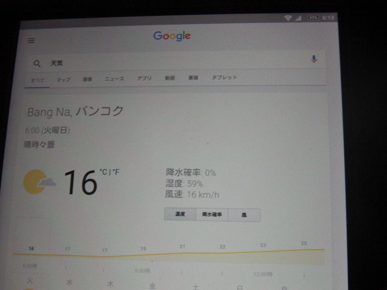 20160127_21.jpg