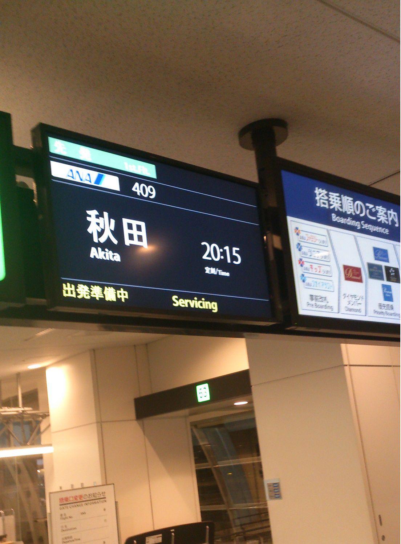 20150810_12.jpg