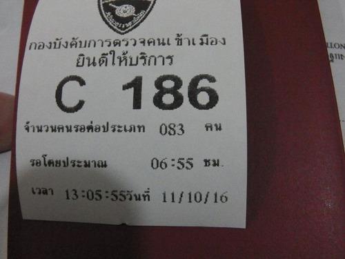 20161013_07