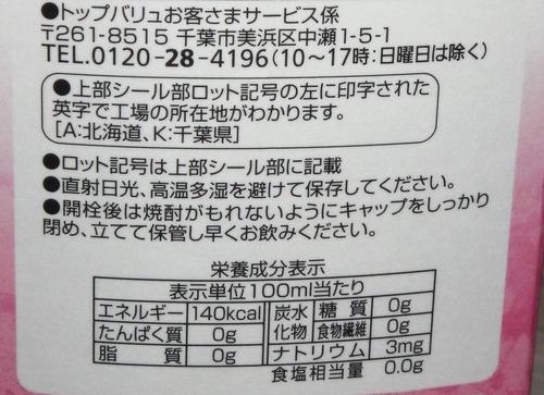 20160924_14