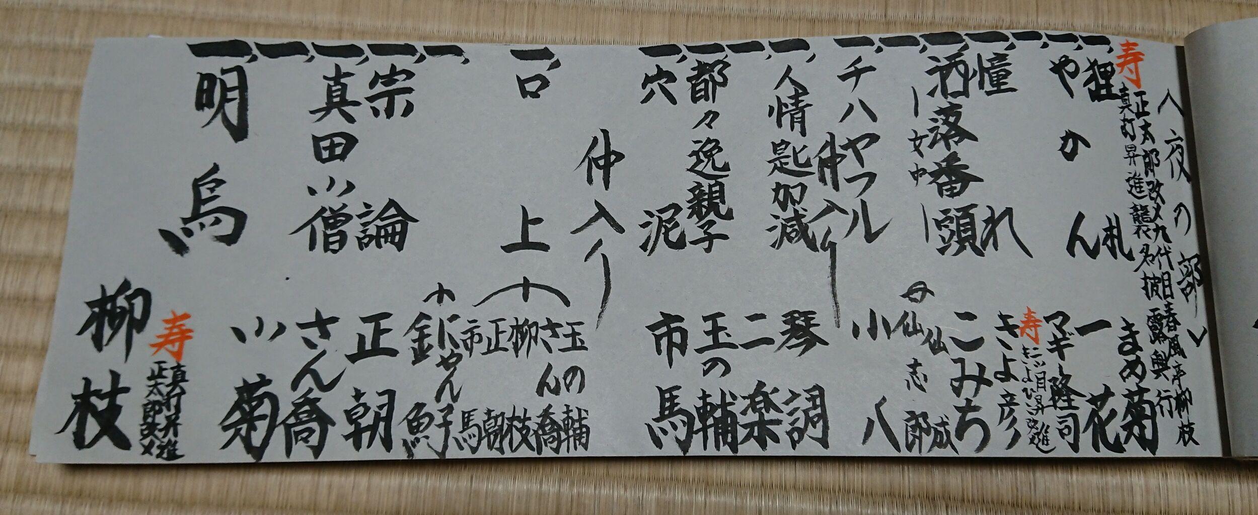 DSC_2486改