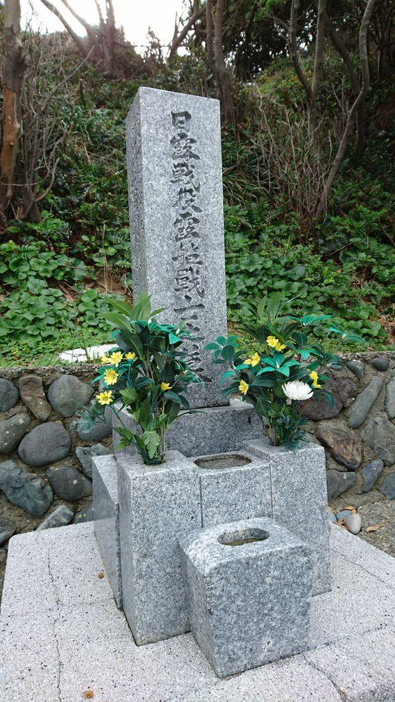 29.日露兵士の墓