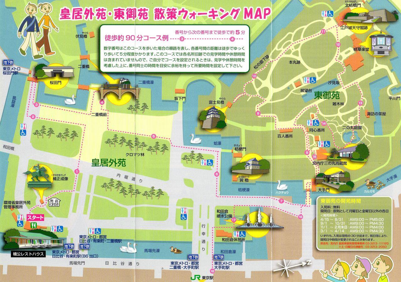 江戸エコ寄席地図