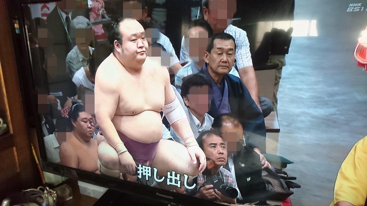 テレビ7宝富士