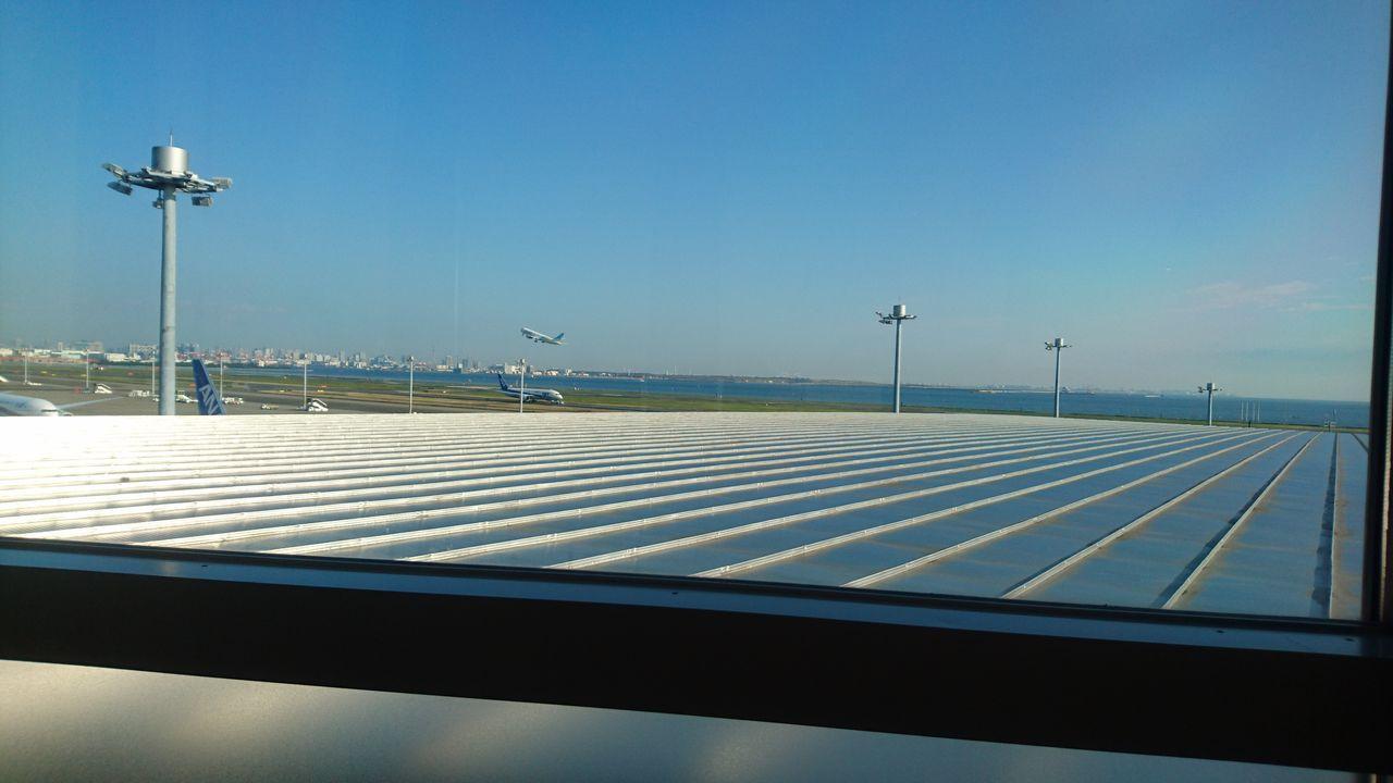 羽田空港「いざ出発」