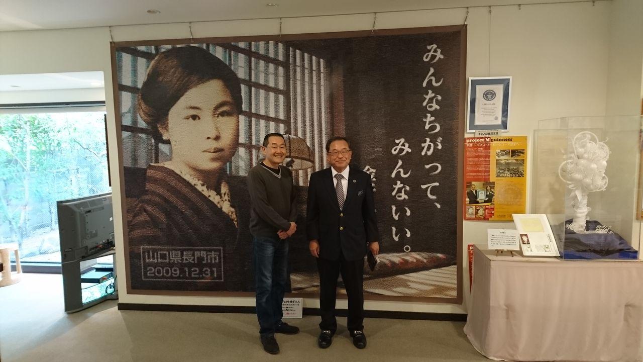 14.金子みすゞ記念館