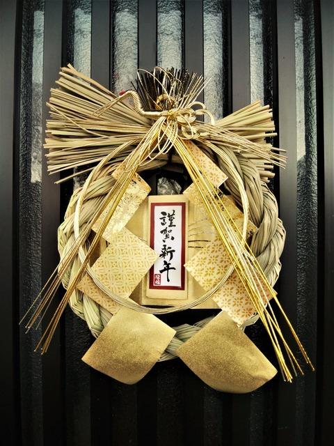 20191231注連縄 (2)