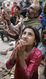 パキスタンの少女