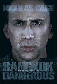 Bangkok_dangerous_2008_poster