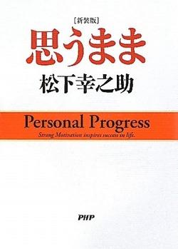20100618G186